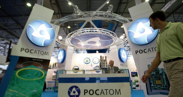 PLN Akan Menggunakan Nuklir Sebagai Sumber Energi Pembangkit Listrik