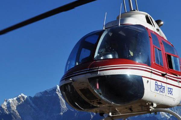 Sensasi Trip ke Bandung Dengan Helikopter