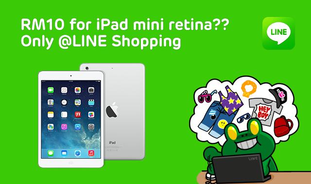 Saatnya Belanja Di Line Shopping Dengan Kemudahan Transaksi Lewat Line Pay Mandiri e-cash !