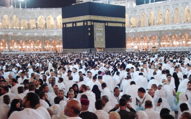 Jemaah Calon Haji Diwajibkan Punya Kartu BPJS Kesehatan